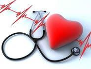 عليك بهذا الطعام اللذيذ.. فهو يحميك من أمراض القلب