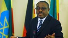 رئيس وزراء إثيوبيا يقدم استقالته وسط أزمة سياسية