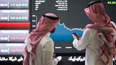 السعودية تستهدف رفع ملكية الأجانب لـ 25% من قيمة الأسهم
