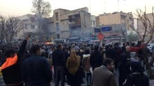 Despite protests, Iran raises prices of water, electricity and gas