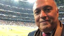 ماذا يفعل سامح شكري في سنتياغو.. ملعب ريال مدريد؟