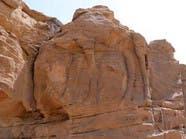 لغز جِمال عثروا عليها منحوتة في صخور السعودية