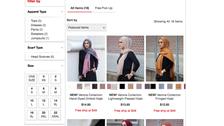 امریکا:ملبوسات کمپنی کے زیراہتمام 'حجاب ملبوسات' مراکز قائم