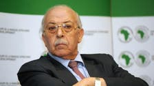 Tunisia central bank governor tells state TV he has officially resigned