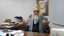 حج  اور عمرے سے متعلق مطالبات مضحکہ خیز اور سیاسی ہیں: سینیٹر پروفیسر ساجد میر