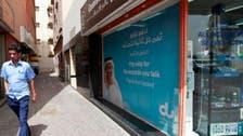 UAE telco du Q4 net profit rises 14.9 pct
