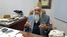 Pakistan Senator: Demands on Hajj, Umra absurd, politically motivated