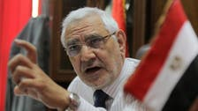 Egypt adds Muslim Brotherhood party leader Abul Fotouh to terror list
