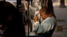 تداعيات كورونا تتكشف.. البطالة في مصر ترتفع لـ10%