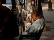 معدل البطالة ينخفض في مصر إلى 11.3% بنهاية 2017