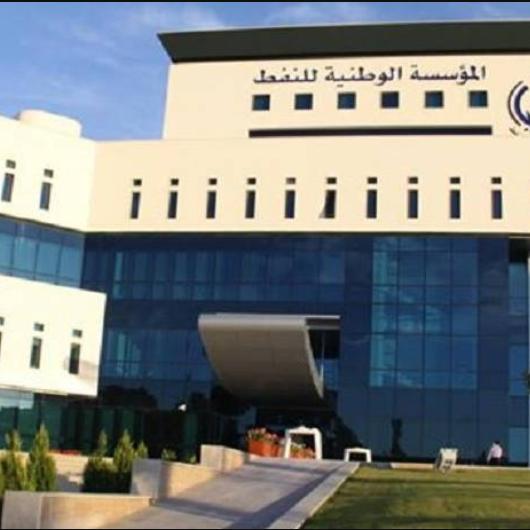 الخناق يضيق على الإخوان في ليبيا.. الحكومة تدعم تجميد أموال النفط