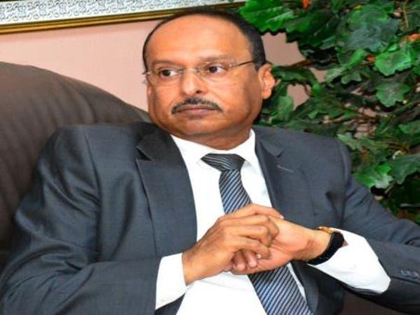 اليمن.. نقل مقر شركة الاتصالات العامة من صنعاء إلى عدن