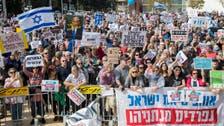 """""""رئيس وزراء الجريمة"""".. الآلاف يطالبون نتنياهو بالرحيل"""