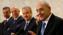 Lebanon parliament to vote on government next week