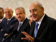 بري: مقترحات أميركا بشأن نزاعينا مع إسرائيل غير مقبولة