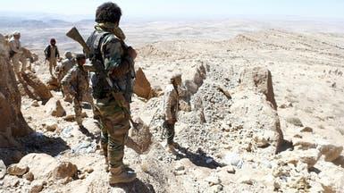 مقتل 140حوثيا خلال 4 أيام بغارات ومعارك شرق صنعاء
