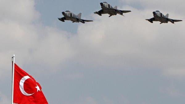 تحطم طائرة تدريب تركية ومصرع طاقمها Ba4dbf30-acfe-4c1d-9153-a166d31632b3_16x9_600x338