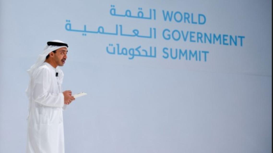 عبدالله بن زايد - قمة الحكومات