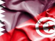 تونس..دعوات برلمانية لكشف خفايا التمويل القطري للإرهاب