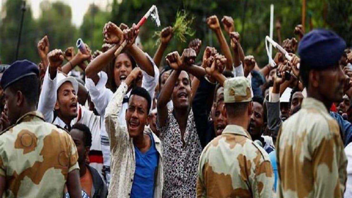 من الاحتجاجات بإثيوبيا