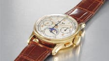 Patek Philippe wristwatch from King Farouk's collection to be auctioned in Dubai