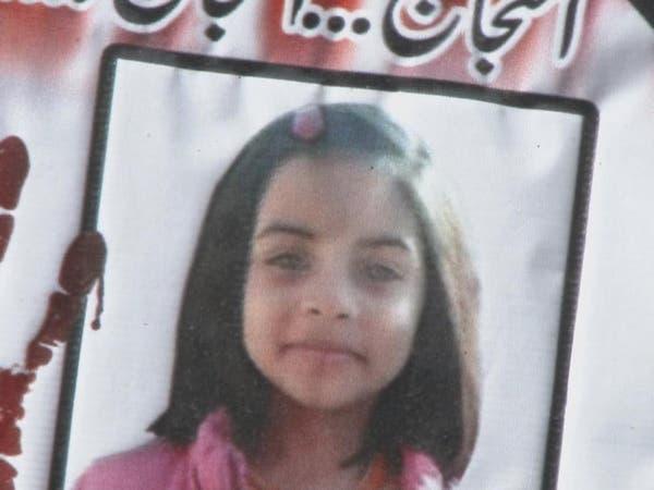 أسرة الضحية زينب تطالب برجم القاتل حتى الموت