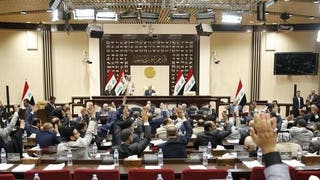 جلسة التصويت في البرلمان العراقي