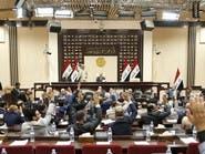 العراق.. الكتل السياسية تنقسم حول تمديد ولاية البرلمان