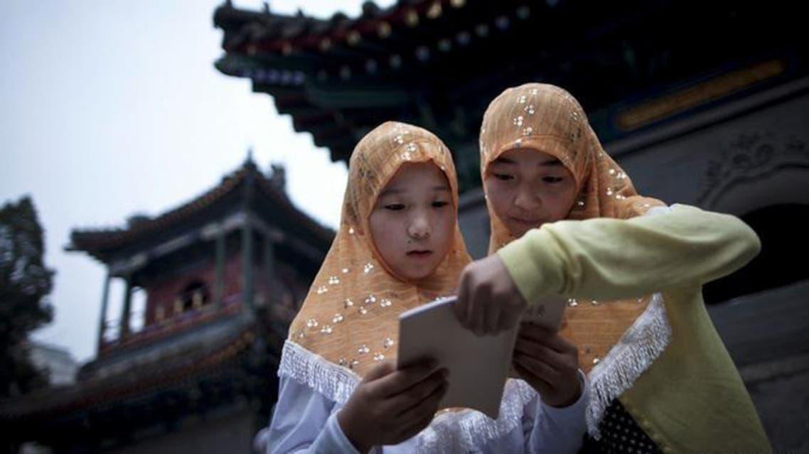 china hui muslims ap
