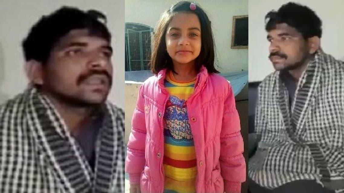 پاکستان؛ قاتل زینب 7 ساله به چهار بار اعدام محکوم شد