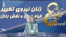 Opposition leader: Women should assume role of furthering Iran uprising