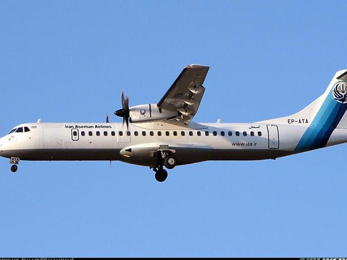 فرود اضطراری یک هواپیمای ایرانی در فرودگاه مهرآباد