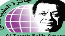 رواية سورية تحصد المركز الأول بجائزة الطيب صالح