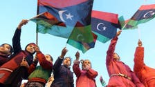 Libyans mark seven years since protests that ousted Qaddafi