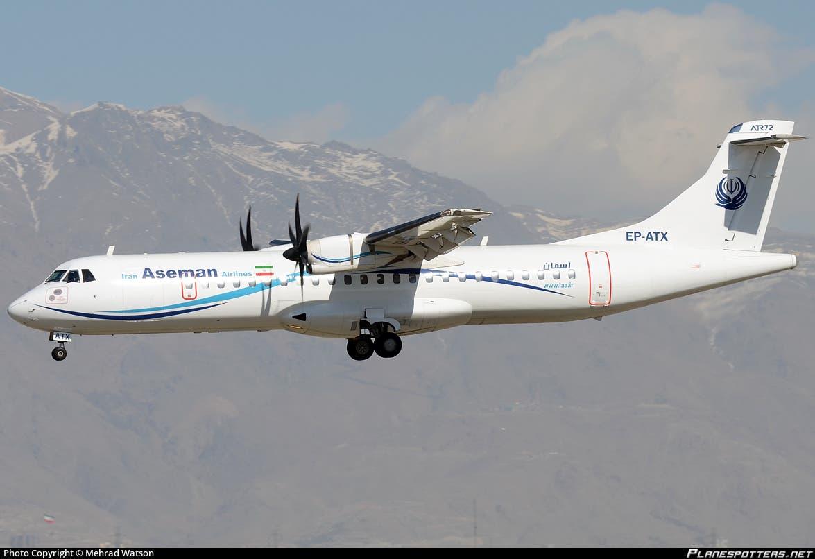 طائرة تابعة لشركة آسمان الإيرانية