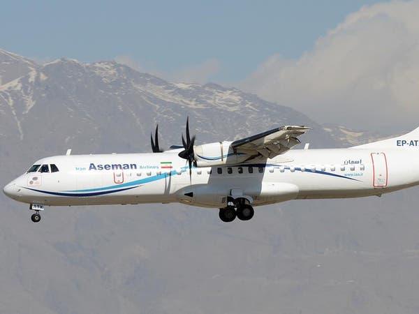 """إيران.. تحطم طائرة جنوب أصفهان ومصير 66 راكباً """"معلق"""""""