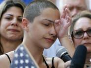 شاهد طالبة ناجية من مجزرة فلوريدا: عار عليكم