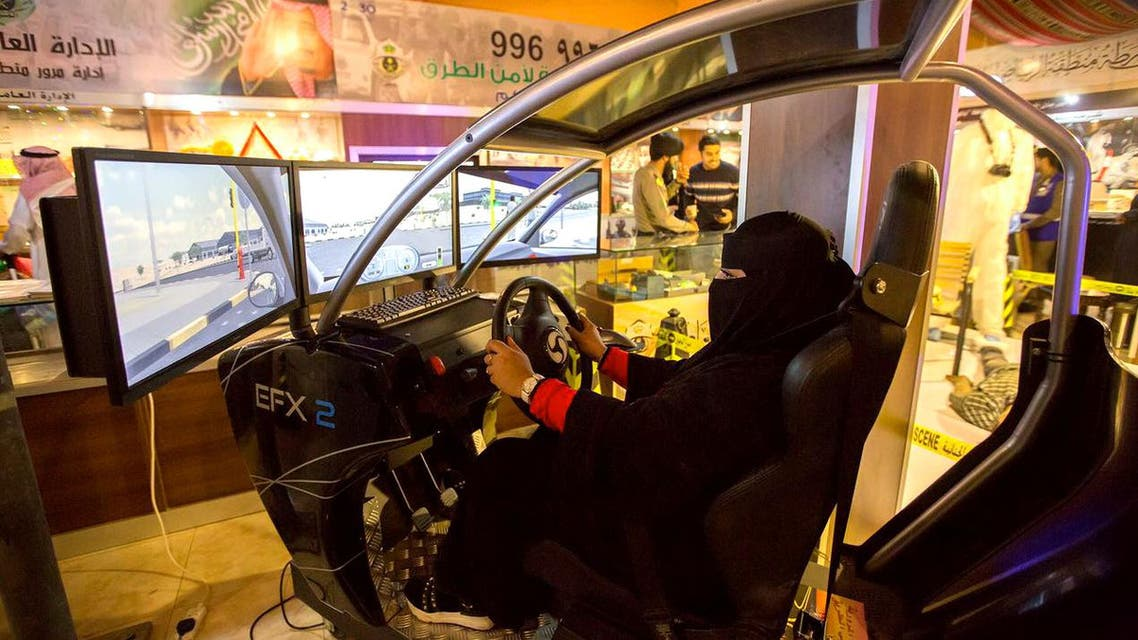 تجربة القيادة الافتراضية