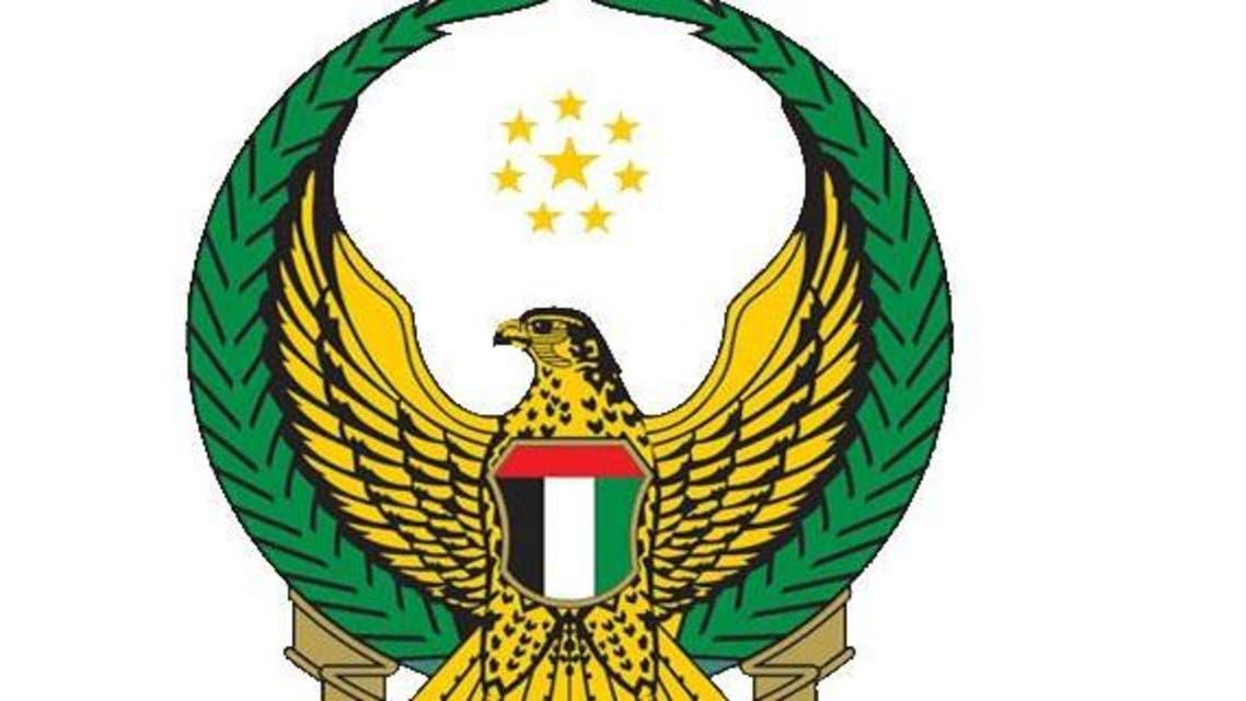 القوات الإماراتية