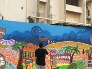 """تعرف على """"المدينة الملونة"""" شرق السعودية"""