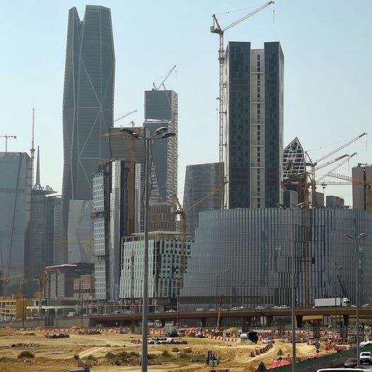 السعودية: انخفاض النشاط العقاري الأسبوعي 25%