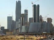 السعودية..166 ألف وحدة سكنية و66 رخصة للبيع على الخارطة