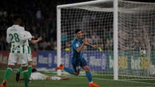 ريال مدريد يواصل صحوته ويهزم بيتيس