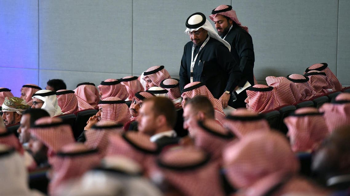 Saudis attend the second International Cyber Security Conference, in Riyadh, on February 27, 2017.  (AFP)