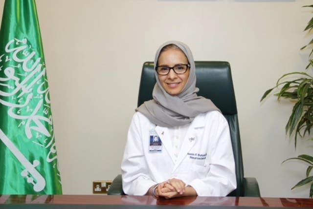 الدكتورة ريم البنيان
