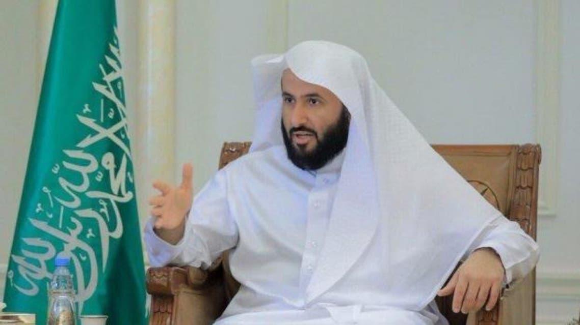 وزير العدل السعودي