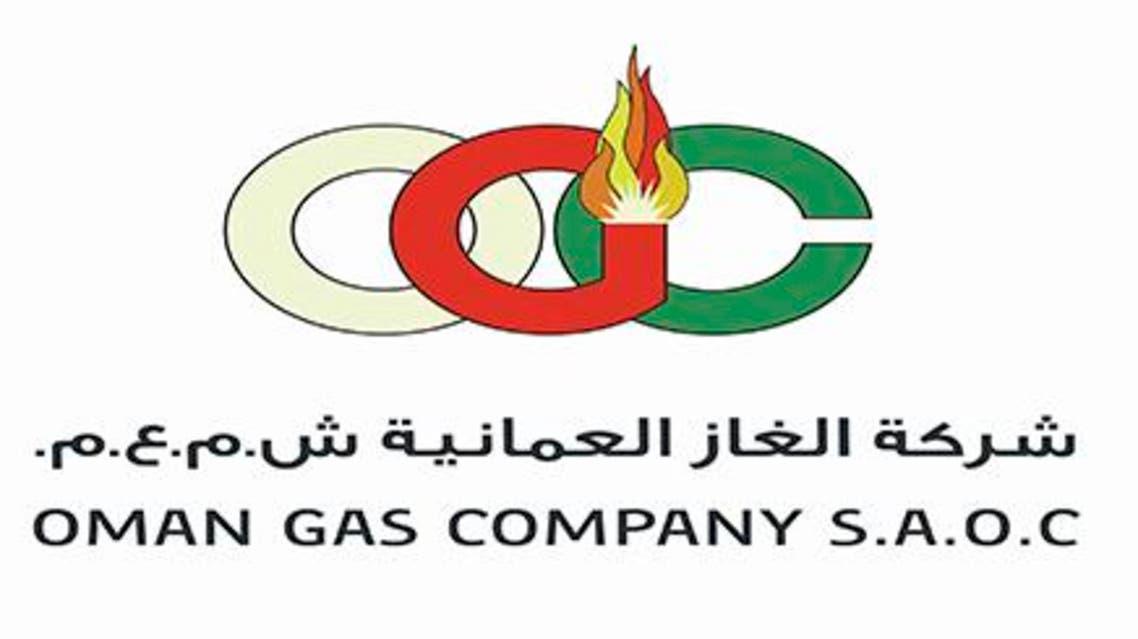 شركة الغاز العانية