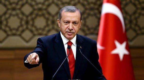 תוצאת תמונה עבור اردوغان