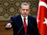 أردوغان يعلن السيطرة على عفرين ورفع العلم التركي