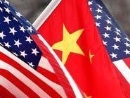 """هل تنسف أميركا جهود مبادرة """"الحزام والطريق"""" الصينية؟"""